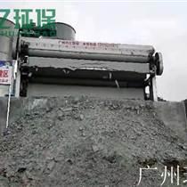 洗砂污泥處理設備