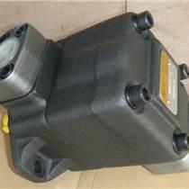 VQ20-11-F-RAB-01臺灣KCL葉片泵VQ