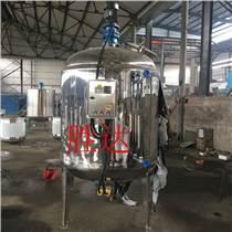 河北食品級植物油攪拌桶果汁液體攪拌機