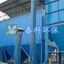 除尘器批发 厂家生产直销PPC气箱脉冲布袋收尘器