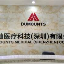 上海公司形象墻前臺背景墻企業LOGO標牌企業門口招牌