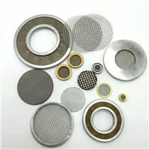 3043不锈钢铜包边滤片挖掘机滤片夹边滤片20mm1