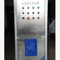 供應廠家直銷新款電加熱蒸汽鍋爐節能環保電鍋爐