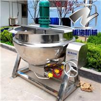 雞爪雞翅蒸煮鍋 豆漿攪拌蒸煮鍋