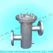 浙江双庆阀门厂家直销高低蓝式非标过滤器