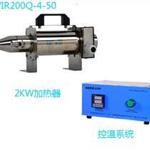 HWIR200Q-4-50工業熱風器 熱風加熱器 自