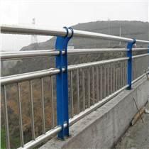世腾201 304纯不锈钢护栏 复合管扶手护栏 可接