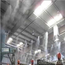 温室大棚工业厂房人造雾加湿设备