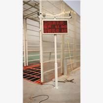 扬尘监测系统安装现场
