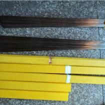 ERNiCrMo-4鎳基焊絲
