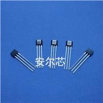 加濕器 手電筒微功耗霍爾傳感器AR471