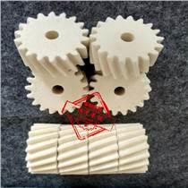 毛氈齒輪 工業毛氈齒輪