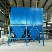 厂家直销环保设备 脉冲式袋式除尘器
