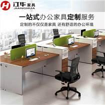 天门办公桌椅厂家 定制品牌办公家具