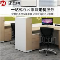 宜昌办公家具 定做办公家具