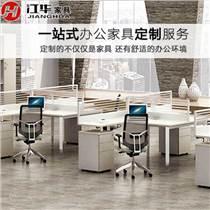 江汉办公家具商城 定制办公沙发