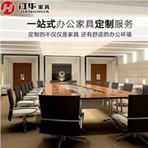新洲办公室家具 中国办公家具绿色品牌