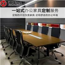 赤壁办公家具厂 订做办公家私