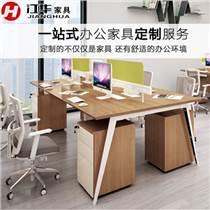 荆门办公桌椅 定制办公桌椅厂家