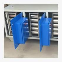 廠家直銷低溫等離子廢氣凈化器 工業除煙凈化設備 低溫