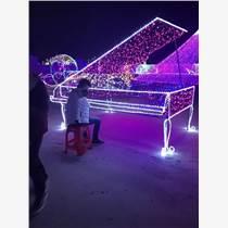 燈光展 燈光節展展覽展品出租 時光隧道 百萬玫瑰展