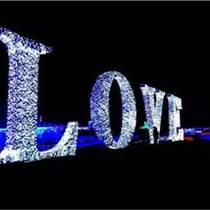 廣東廣州大型夢幻燈光展制作工廠燈光展廠家直供跳樓價