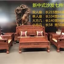 非洲花梨木沙发七件套