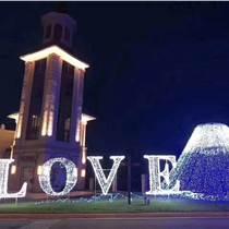 廣東燈光藝術節燈光展樹木亮化價格燈光展上海