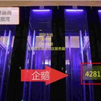 香港服務器機房免備案