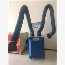 焊接煙塵凈化器的產品特點