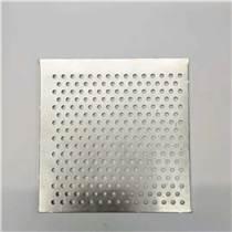 靜安圓孔鋁板穿孔網/吊頂穿孔鋁板/鋁板沖孔板廠家