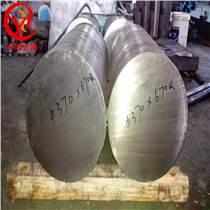 4J45棒材鋼板4J45板材鋼帶