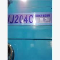 北人204高速輪轉印刷機   北人JJ204卷筒紙膠