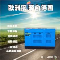 車載手工焊柴油電焊機