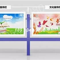 江蘇宣傳欄廠家南京宣傳欄供應商