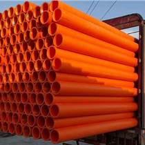 專業生產110mpp電力管高壓電力穿線管廠家