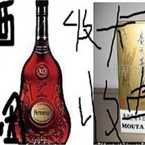 北京房山回收煙和酒、房山收酒、房山收哪些煙酒