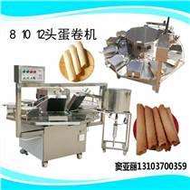 鸡蛋卷机、全自动蛋卷机哪个厂家好、沧州全自动蛋卷机