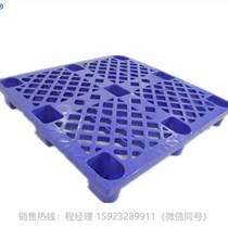 四川广安仓储托盘价格 四川塑料托盘卡板生产厂家