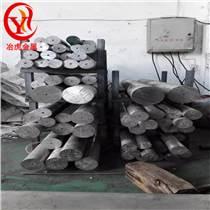 膨脹合金4J80板材棒材管材