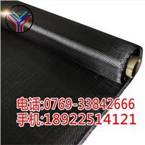 湛江3k东丽六边形碳纤维布高档工艺品改装用厂家供应
