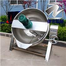 鹵蛋夾層鍋 液壓升降夾層鍋 攪拌式夾層鍋