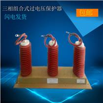 厂家直销TBP-B-42/280过电压保护器产品报价