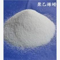 聚乙烯蠟(PE蠟)用處廣 宏遠化工品種全