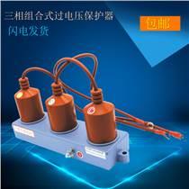 TBP-A/F-10.5/131过电压保护器技术参数