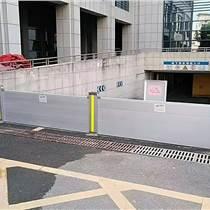 武漢車庫擋水板訂做 擋水板尺寸