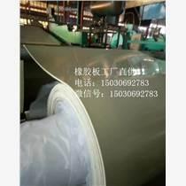 供應天然橡膠板,高彈橡膠板,定制指標天然橡膠板