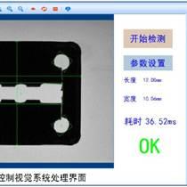 包裝檢測機器視覺系統 康耐德智能自動化視覺