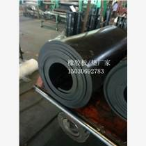 供應工業橡膠板,丁苯橡膠,天然橡膠板,丁基橡膠板