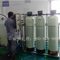 東莞反滲透設備深圳工業純水設備廣州RO反滲透裝置
